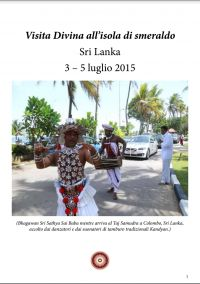2015-07 SRI LANKA - it